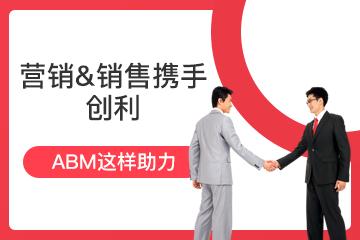 促进 ToB SaaS 企业营销和销售团队有效协作的4个 KPI