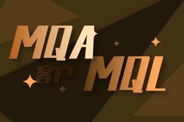 MQL vs. MQA—数字化营销时代,ToB 企业市场部不得不面临的转变
